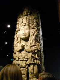 Another stele.